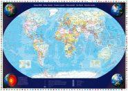 Schmidt Puzzle - Our World, 2000 db