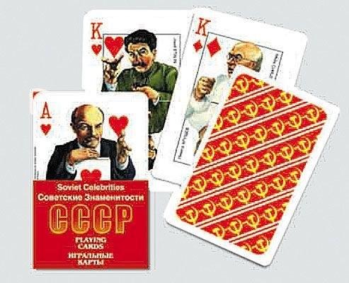 Sovjet celebrities