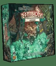 Zombicide - A nyughatatlan gonosz kiegészítő