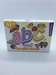 Betű memória - ABC ÚJ kiadás